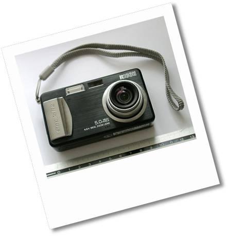 Ricoh Caplio R2 - meine Immer-dabei-Kamera